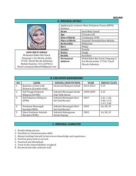 Sample resume minta kerja download sample resume jpg 638x825